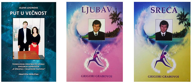 Grigorij Grabavoj knjige