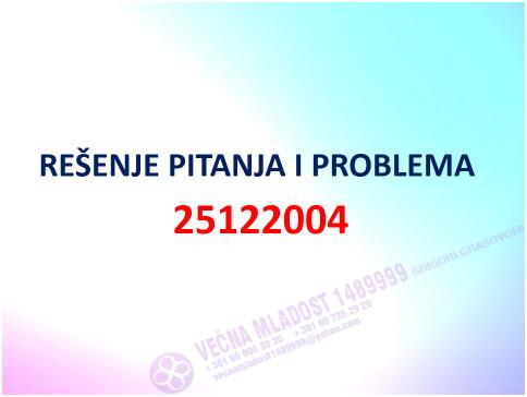 Brojčani niz: Rešenje pitanja i problema